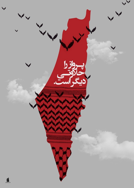 """<a href=""""/artist/mahboubeh-javadipour"""">Mahboubeh Javadipour</a>"""