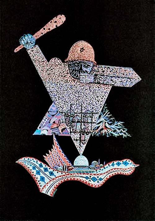 """<a href=""""/artist/taleb-dweik"""">Taleb Dweik</a> - <a href=""""/nationalityposter/italy"""">Italy</a> - 2002 - GAZA"""
