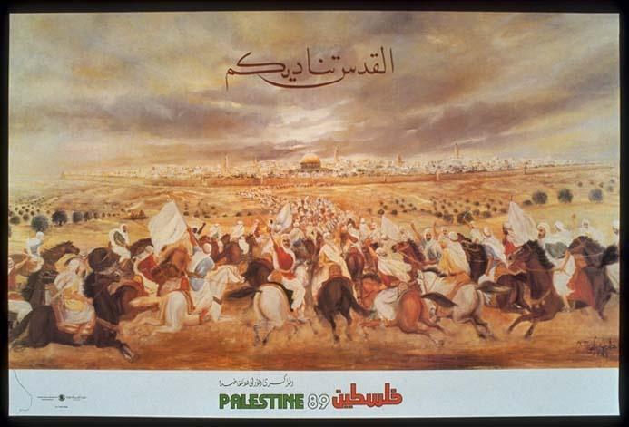 """<a href=""""/artist/m-tarifa"""">M. Tarifa</a> -  1989 - GAZA"""