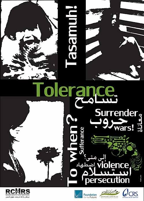 """<a href=""""/artist/samar-awawda"""">Samar Awawda</a>"""