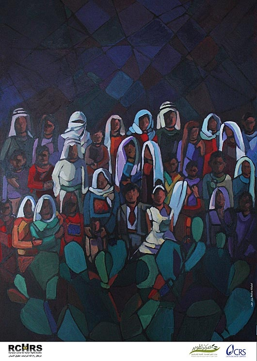 "<a href=""/artist/bashar-khalef"">Bashar  Khalef</a>"