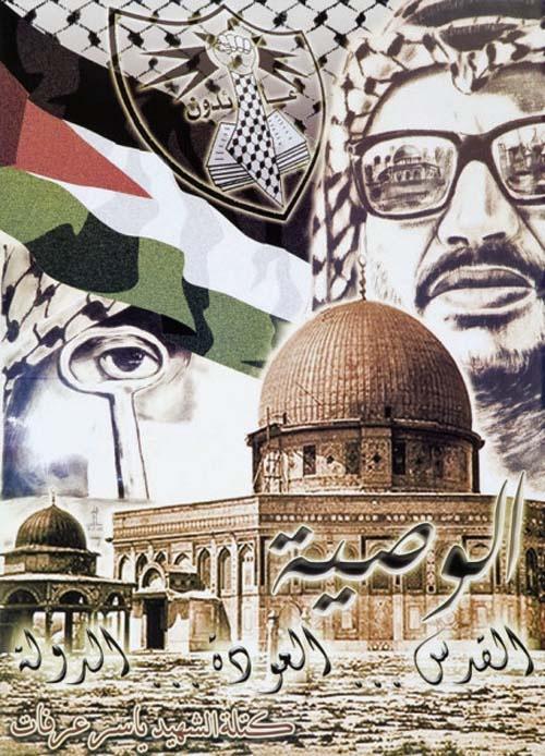 "<a href=""/artist/research-in-progress"">Research in Progress </a> -  2008 - GAZA"