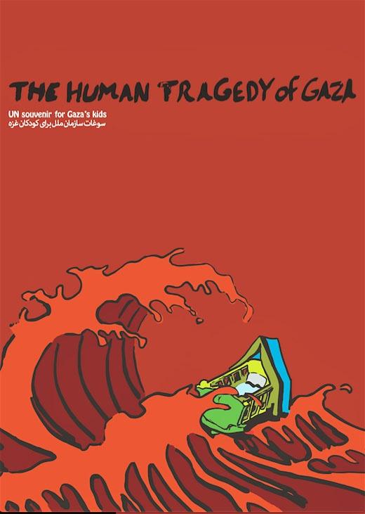 """<a href=""""/artist/mojtaba-sharifi"""">Mojtaba Sharifi </a>, <a href=""""/artist/saeed-ghanchehpour"""">Saeed Ghanchehpour</a>"""