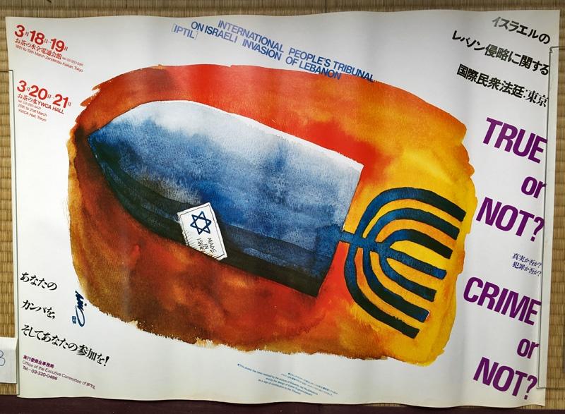 """<a href=""""/artist/eduardo-del-rio"""">Eduardo del Rio</a>, <a href=""""/artist/kohei-sugiura"""">Kohei Sugiura</a>"""