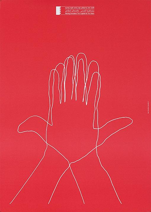 "<a href=""/artist/atelier-nous-travailllons-ensemble""> Atelier Nous Travailllons Ensemble</a> - <a href=""/nationalityposter/israel"">Israel</a> - 1997 - GAZA"