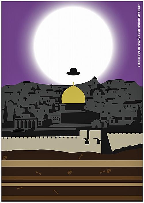 "<a href=""/artist/jan-wilker"">Jan Wilker</a> - <a href=""/nationalityposter/israel"">Israel</a> - 2012 - GAZA"