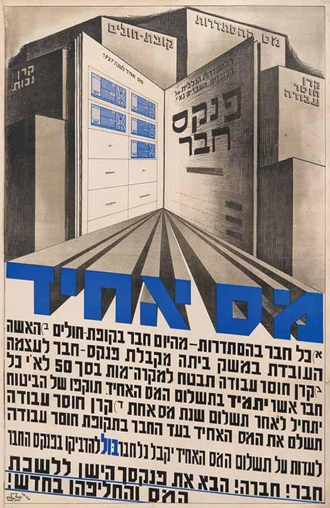 """<a href=""""/artist/david-schneur-1905-1988"""">David  Schneur (1905-1988)</a>"""