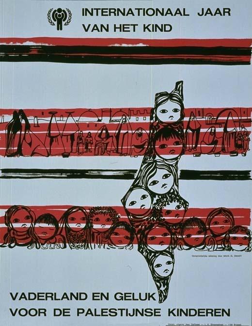 "<a href=""/artist/baha-el-omary"">Baha  El Omary</a>"