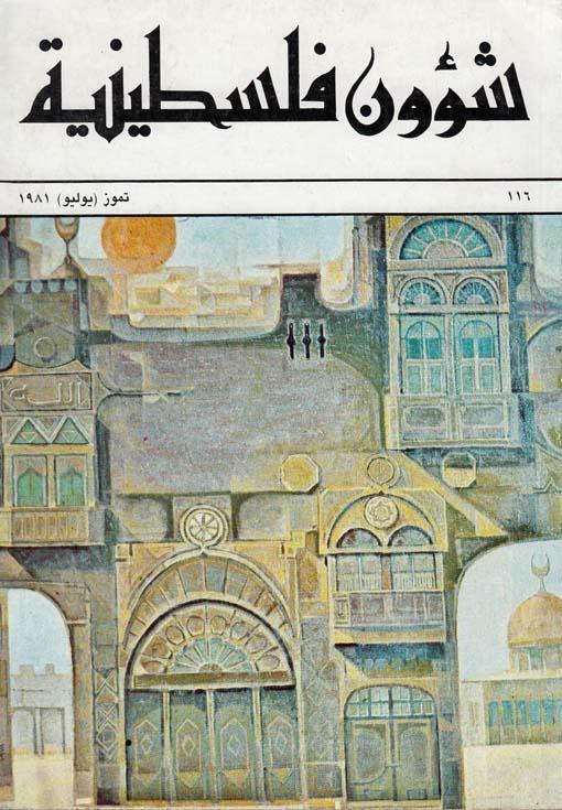 "<a href=""/artist/nasr-abdel-aziz"">Nasr  Abdel Aziz</a>"