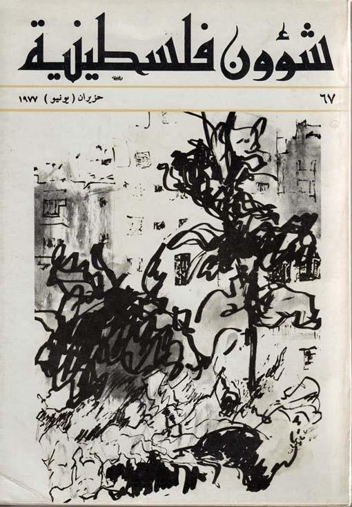 """<a href=""""/artist/seta-manoukian"""">Seta  Manoukian</a>"""