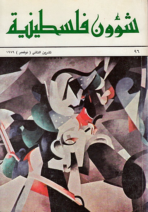 """<a href=""""/artist/francis-picabia"""">Francis Picabia</a>"""