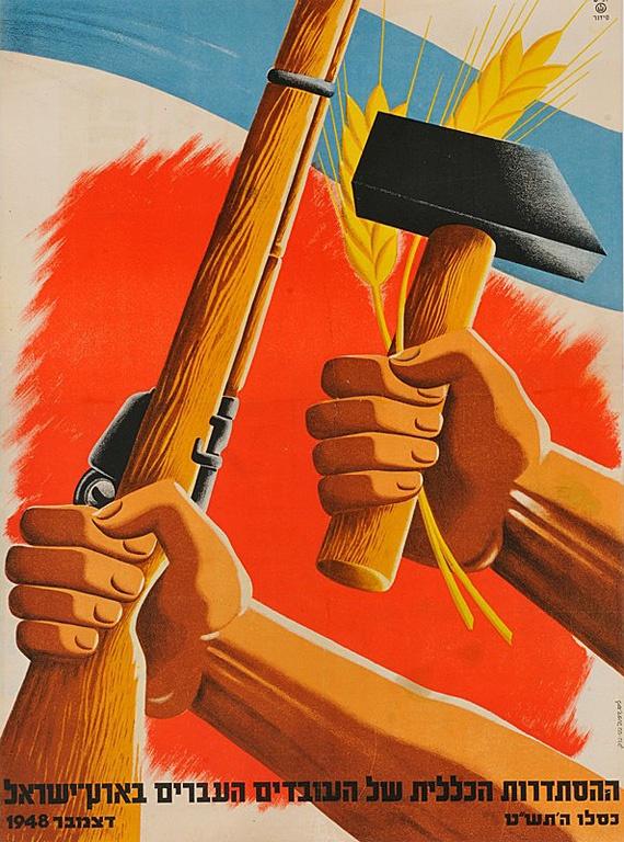 """<a href=""""/artist/otte-wallisch-1903-1977"""">Otte Wallisch (1903 - 1977)</a>, <a href=""""/artist/rudolph-sidner"""">Rudolph Sidner</a>"""
