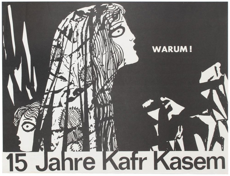 """<a href=""""/artist/natheer-nabaa"""">Natheer Nabaa</a>"""