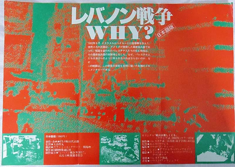 "<a href=""/artist/toshio-satoh"">Toshio  Satoh</a>"
