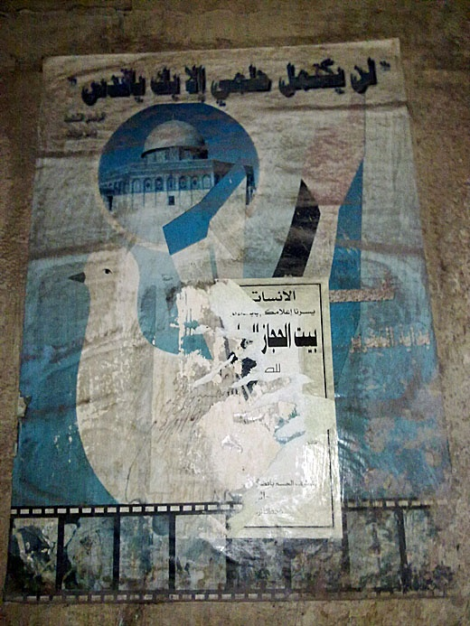 """<a href=""""/artist/research-in-progress"""">Research in Progress </a> - <a href=""""/nationalityposter/syria"""">Syria</a> - 2000 - GAZA"""
