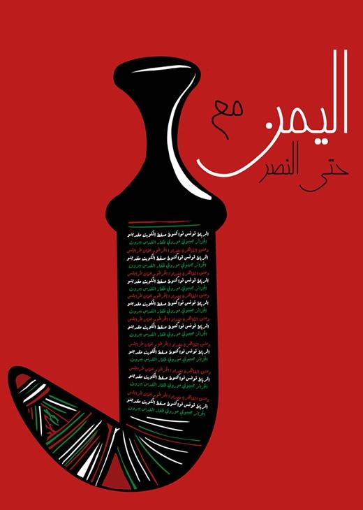 """<a href=""""/artist/ahmad-mufeed"""">Ahmad Mufeed</a>"""