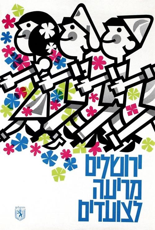 """<a href=""""/artist/eliezer-weishoff"""">Eliezer Weishoff</a>"""