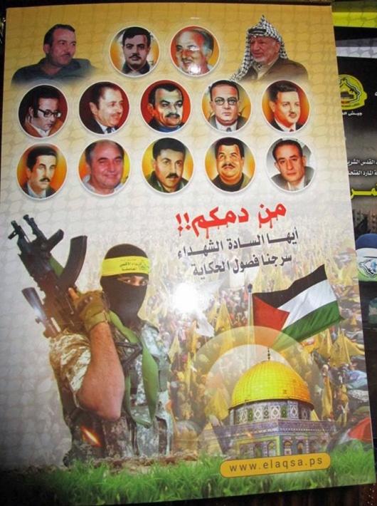 "<a href=""/artist/research-in-progress"">Research in Progress </a> - <a href=""/nationalityposter/palestine"">Palestine</a> - 2016 - GAZA"