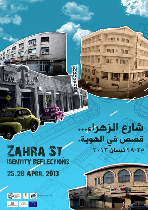 "<a href=""/artist/raouf-haj-yahia"">Raouf  Haj Yahia </a>"