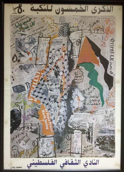 "<a href=""/artist/mahmoud-zeidan"">Mahmoud Zeidan</a>"