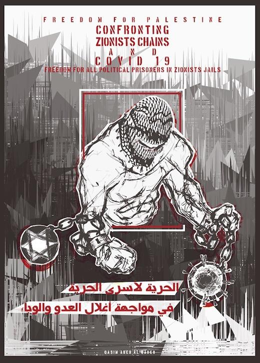 "<a href=""/artist/qasem-abdelqader"">Qasem Abdelqader</a>"