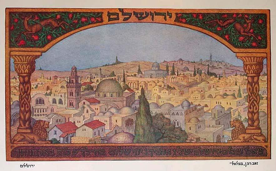 "<a href=""/artist/zeev-raban-1890-1970"">Zeev Raban (1890-1970)</a> - <a href=""/nationalityposter/palestine-mandate"">Palestine Mandate</a> - 1931 - GAZA"