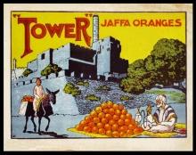 "<bdi class=""metadata-value"">""Tower"" Jaffa Oranges</bdi>"