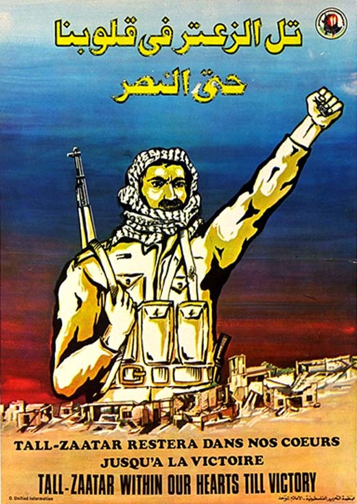 Tall zaatar restera dans nos coeurs the palestine poster for Dans nos coeurs cantal